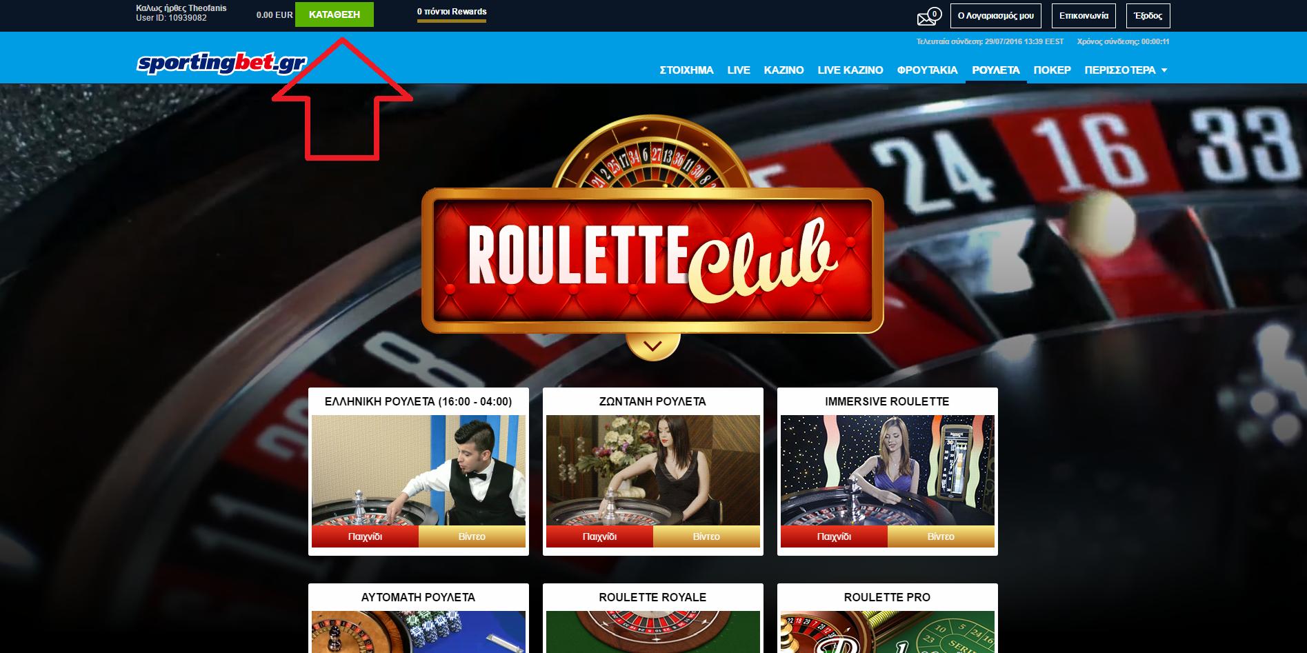 online casino paysafecard book of ra