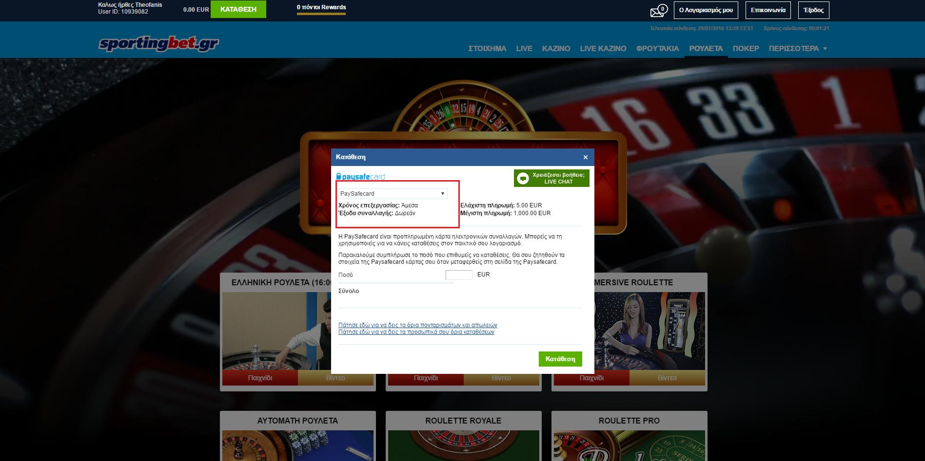 online casino eröffnen online casino paysafe