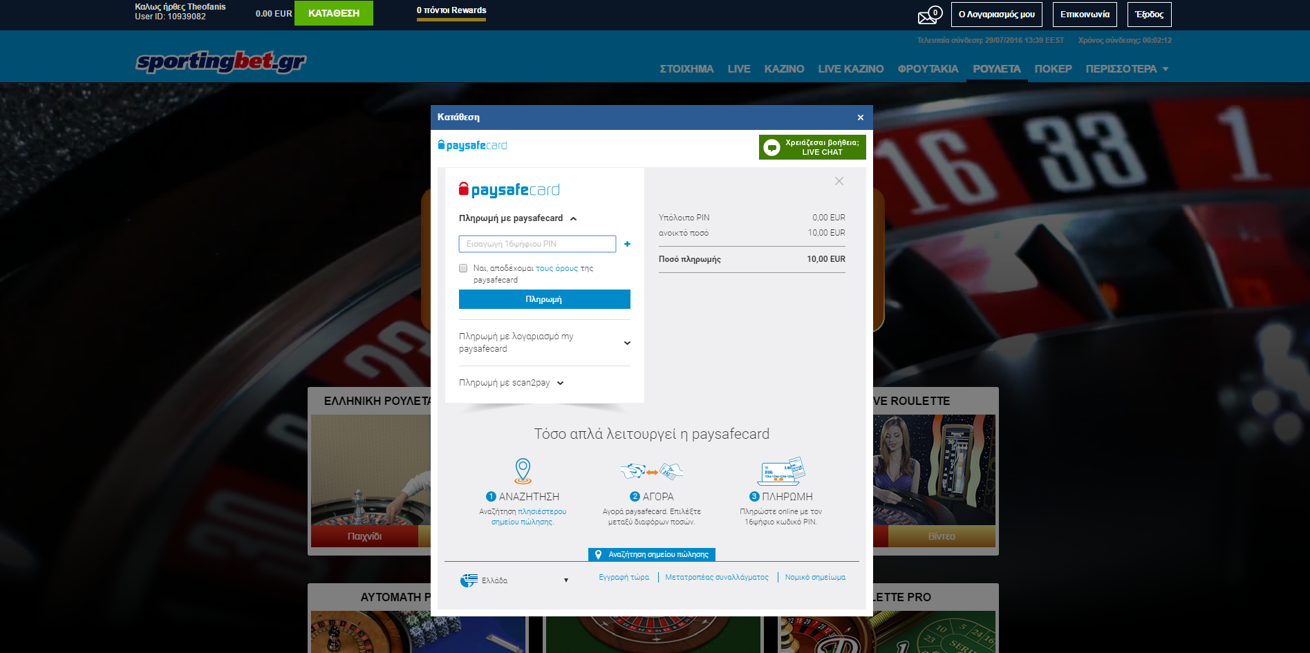 online casinos paysafe