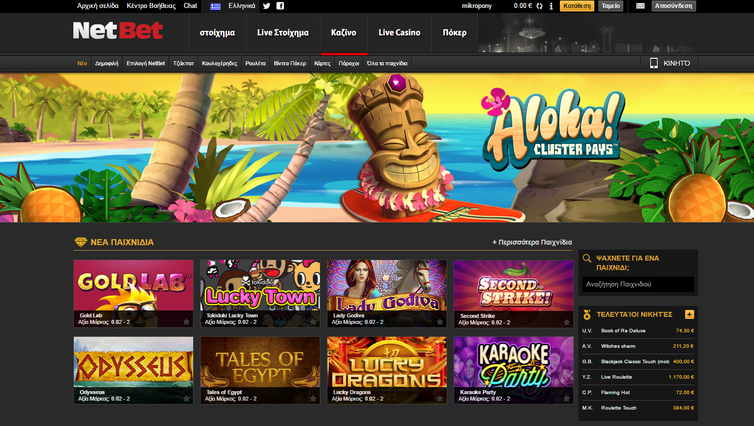 Skrill Online Casinos