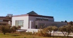 kazino-thraki-300x225
