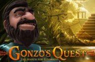 Gonzo's Quest bonus εγγραφης μπονους