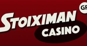 stoiximan kazino