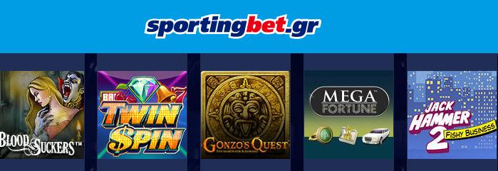 sportingbet casino froutakia