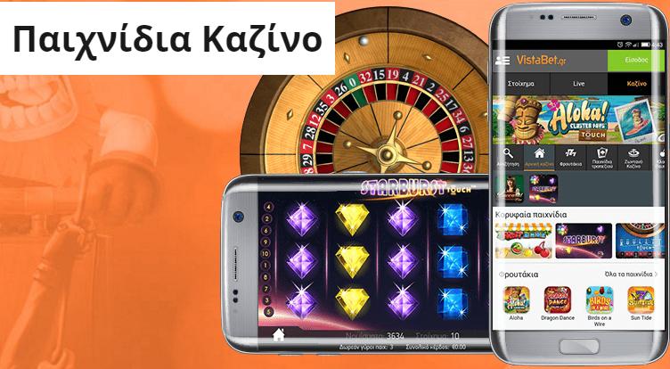 Vistabet Mobile Casino
