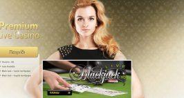 interwetten-live-casino2-1024x519