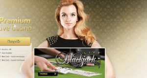 interwetten-live-casino2-1024x519