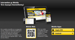 interwetten-mobile-1