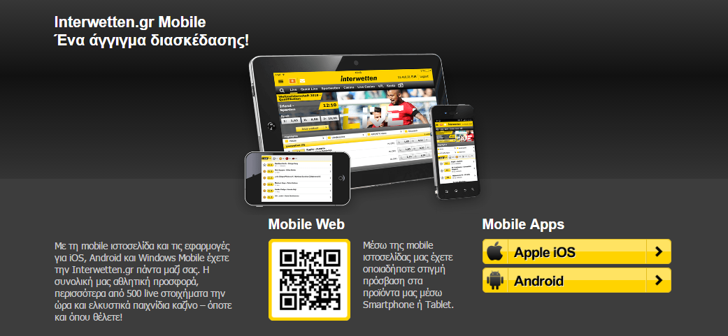 Interwetten Mobile Casino 2