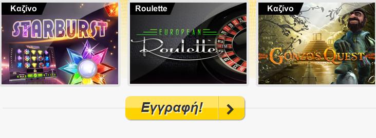 Interwetten casino tipps casino no download no deposit bonus