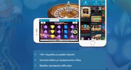 Sportingbet Mobile Casino