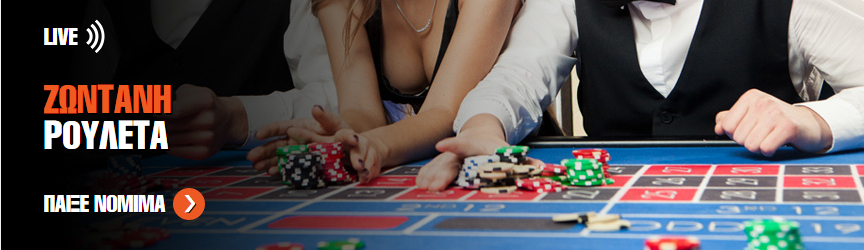 vistabet casino, παρουσίαση, προσφορές* δεκέμβριος 2019
