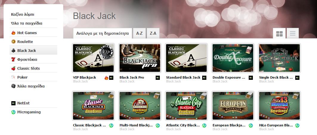 interwetten-blackjack