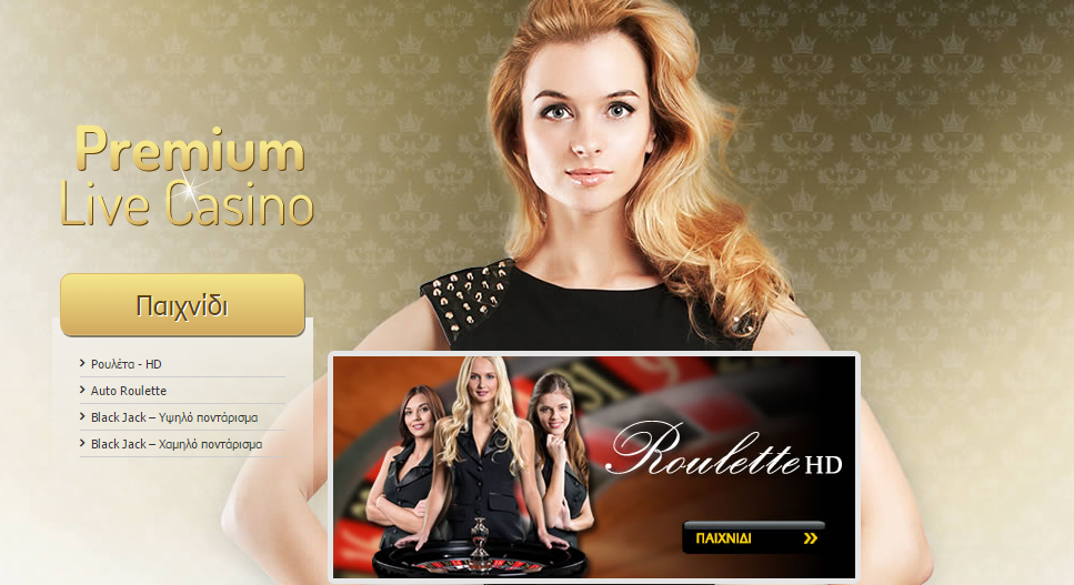 interwetten-live-casino-1