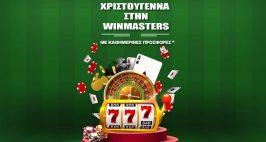 winmasters casino